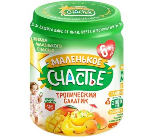 """""""Маленькое счастье"""" piure salată tropicală 90 gr. (6 m +)"""