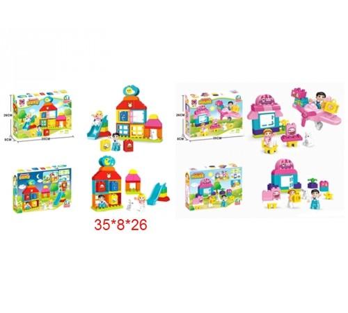 Детскиймагазин гусь-гусь в Кишиневе в Молдове op РД02.41 Констуктор