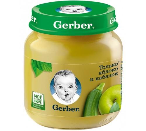 gerber Пюре яблоко-кабачок 130 гр. (5 м+)