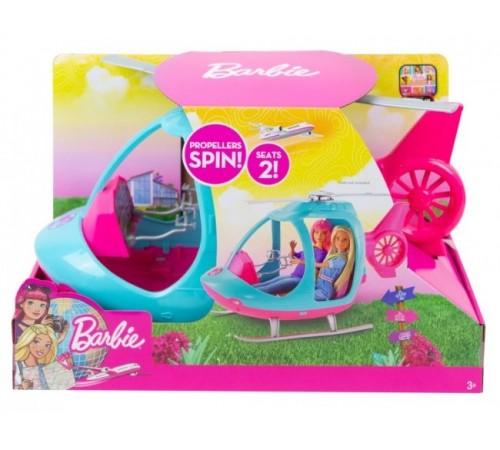 """Jucării pentru Copii - Magazin Online de Jucării ieftine in Chisinau Baby-Boom in Moldova barbie fwy29 elicopterul barbie seria """"călătorii"""""""