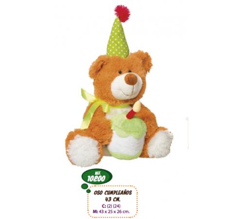 artesania beatriz 10200 Мягкая игрушка Медведь 43 см