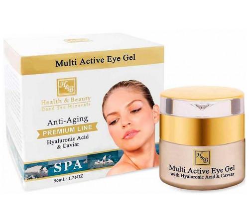 health & beauty 44.173 Мультиактивный гель для кожи вокруг глаз с гиалуроновой кислотой (50 мл.)
