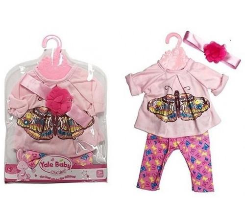 op ДД05.38 Одежда для кукол
