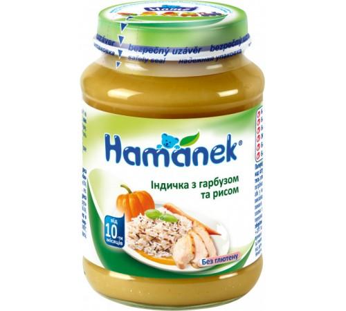 """hame Пюре """"Хаманек"""" Индейка с тыквой и рисом (10 м+) 190 гр."""