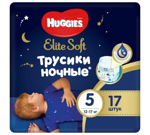 Подгузники-трусики huggies elite soft ночные 5 (12-17кг.) 17шт.