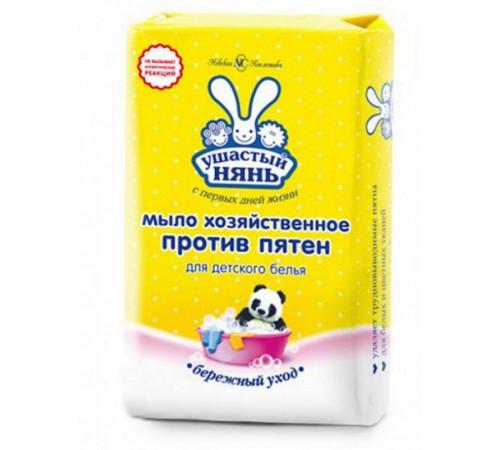 Ушастый Нянь Хозяйственное мыло против пятен 180 гр.