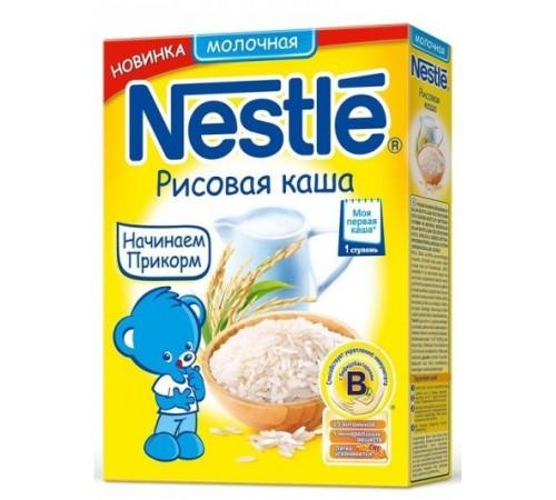 Детское питание в Молдове nestle Каша рисовая молочная (250 гр.) первая ступень