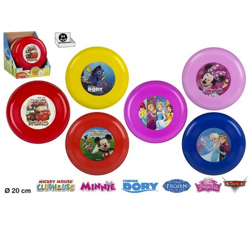Детскиймагазин в Кишиневе в Молдове color baby 37122 Летающий диск