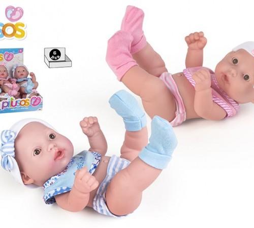 Детскиймагазин гусь-гусь в Кишиневе в Молдове color baby 43337 Пупс pitusos 26см в ассортименте2