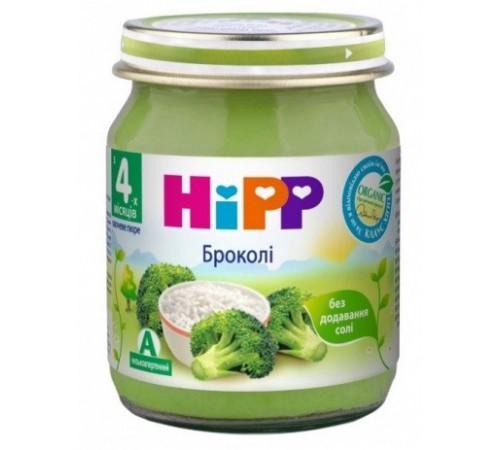 Детское питание в Молдове hipp 4012 Пюре Брокколи 125 гр. (4m+)
