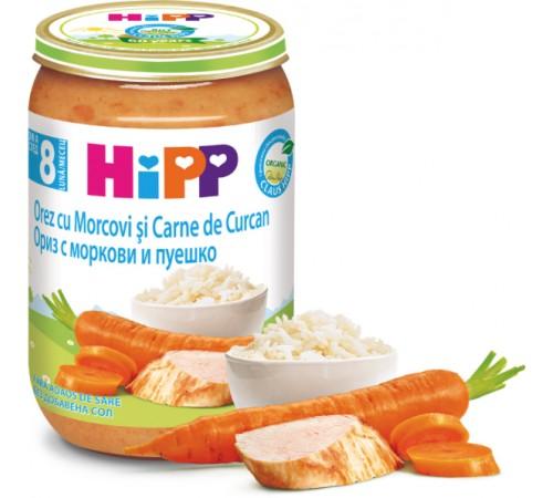 hipp 6530 Нежный рис с морковью и индейкой 220 gr.(8m+)