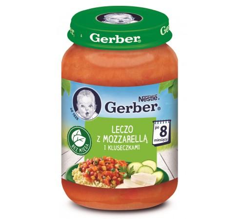"""gerber piure """"lecho cu mozzarella și spaghete"""" (8m +) 190 gr."""