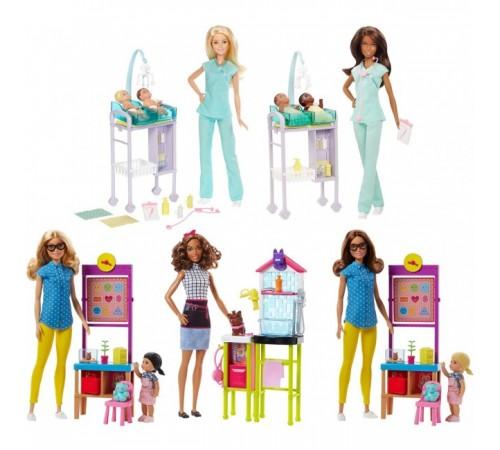"""barbie dhb63 Игровой набор barbie """"Любимая профессия""""  в асс."""
