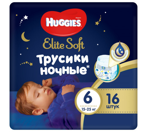 chilotei de noapte huggies elite soft 6 (15-25 kg.), 16 buc.