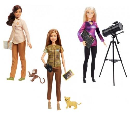 """Детскиймагазин в Кишиневе в Молдове barbie gdm44 Кукла """"Исследовательница"""" в асс."""