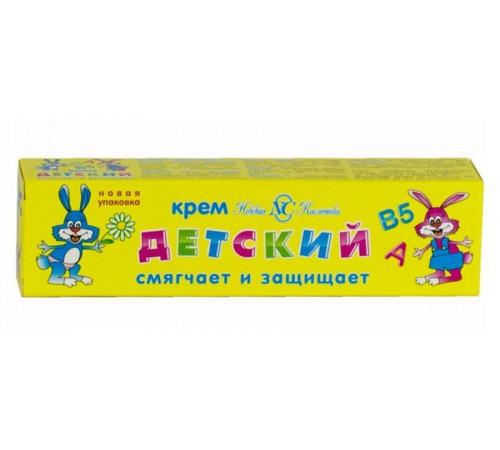 """Невская Косметика """"Крем Детский"""" (40 мл)"""