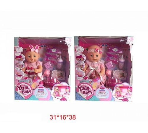 op ДД02.124 Кукла с аксессуарами (2)