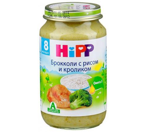 hipp 6433 Кролик в пюре из брокколи с рисом 220 gr.(8m+)