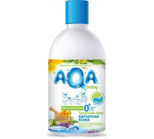 """80.11 aqa baby colectarea de plante pentru scăldat """"piele de catifelat"""" (300 ml.)"""