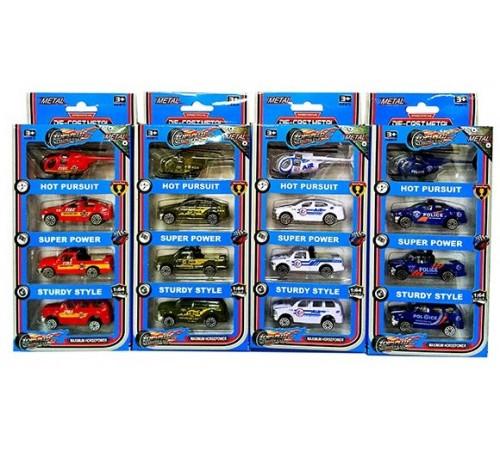 Jucării pentru Copii - Magazin Online de Jucării ieftine in Chisinau Baby-Boom in Moldova op МЕ01.265 set de mașini metalice în sort.