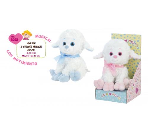artesania beatriz 9298 Мягкая игрушка муз Овечка 20 см