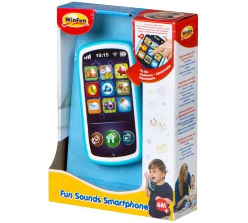 """Детскиймагазин в Кишиневе в Молдове color baby 44523 Музыкальная игрушка """"Телефон"""""""