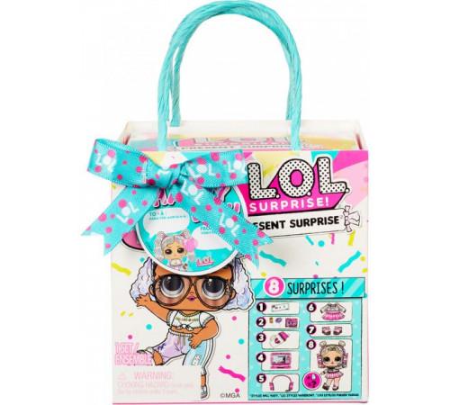 """Jucării pentru Copii - Magazin Online de Jucării ieftine in Chisinau Baby-Boom in Moldova l.o.l. 576396 set de joc cu păpușa surprise! serie """"present surprise"""" s3 """"cadou"""""""