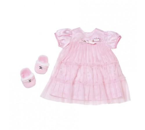 """Детскиймагазин в Кишиневе в Молдове zapf creation 700112 Набор одежды baby annabell  """"sweet dreams"""""""