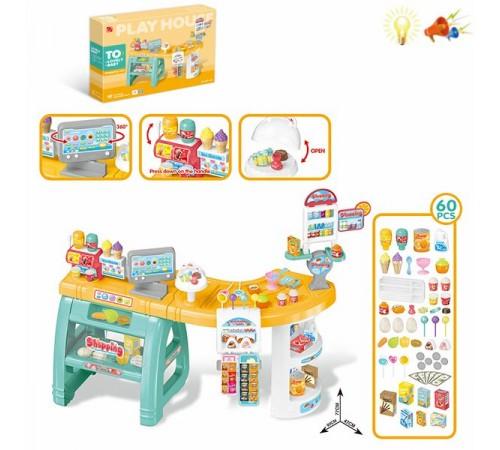 """Детскиймагазин в Кишиневе в Молдове op ДЕ05.299 Игровой набор """"Супермаркет"""""""