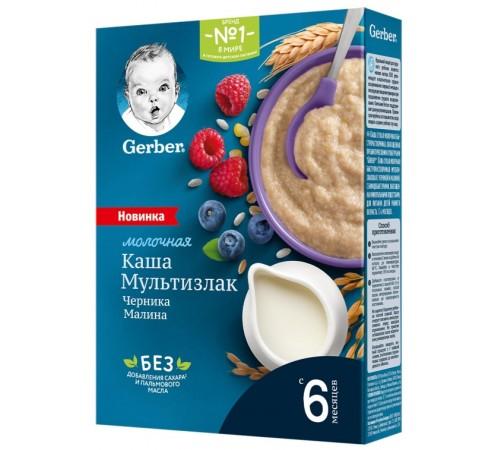 gerber Каша Мультизлаковая с черникой и малиной 180 гр. (6 м+)