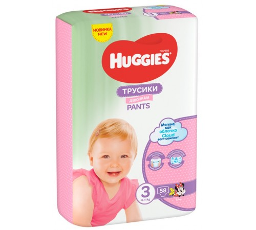 huggies Трусики girl 4 (7-11 кг.) 58 шт.