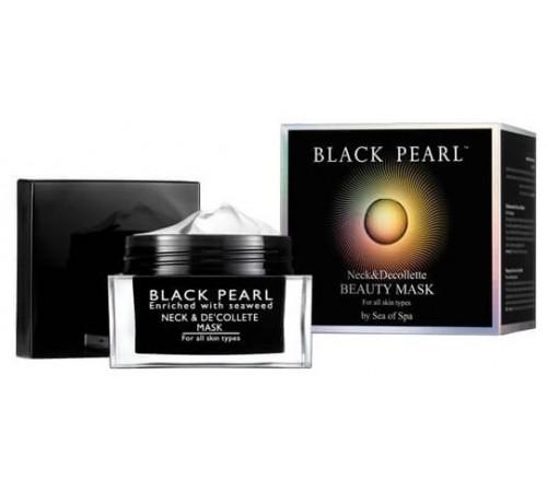 black pearl Крем-маска для шеи и зоны декольте (50 мл.) 761811