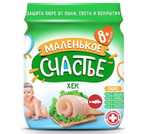 """""""Маленькое счастье"""" Пюре  из хека 90 gr. (8m+)"""