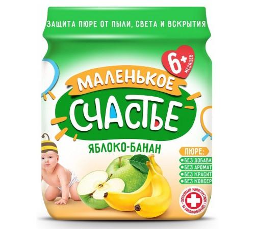 """""""Маленькое счастье"""" piure de mere-banane 90 gr. (6m+)"""