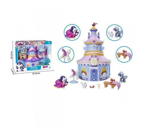 Jucării pentru Copii - Magazin Online de Jucării ieftine in Chisinau Baby-Boom in Moldova op МЕ12.76 castel pentru ponei