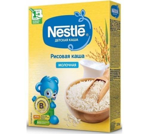 nestle Каша молочная рисовая 220 гр. (4 м+)
