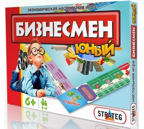 """Игрушки в Молдове strateg leo 331 Настольная игра """"Юный бизнесмен"""""""