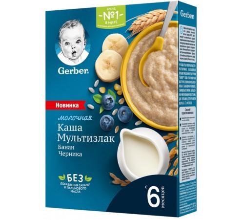 gerber Каша молочная Мультизлаковая с бананом и черникой 180 гр. (6м+)