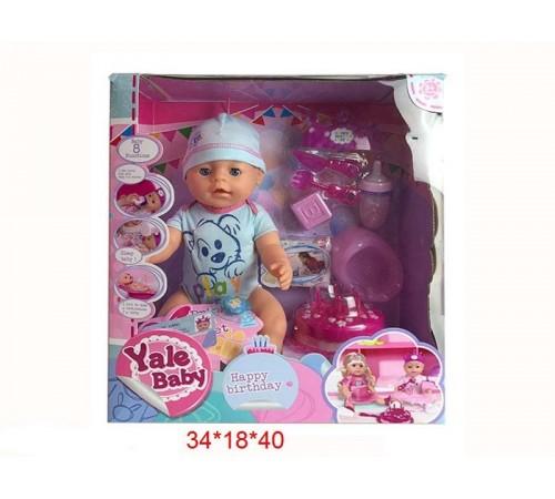 op ДД02.127 Кукла с аксессуарами