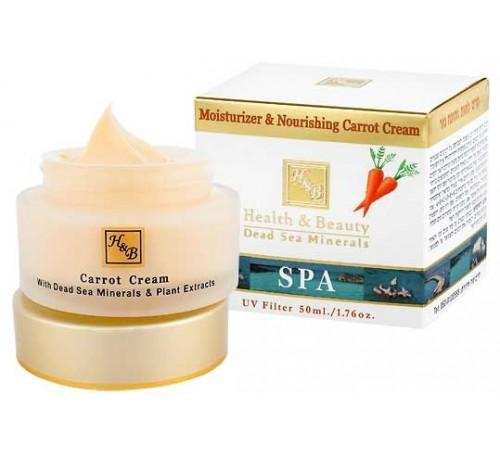 health & beauty Увлажняющий и питательный морковный крем 50ml