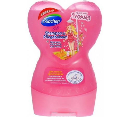 "bubchen 56968 Șampon și balsam de păr ""princess rozaleya"" (230 ml.)"
