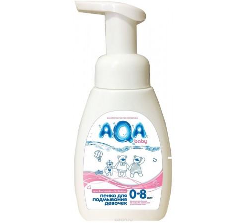 80.33 aqa baby Пенка для подмывания девочек 250 мл 892308