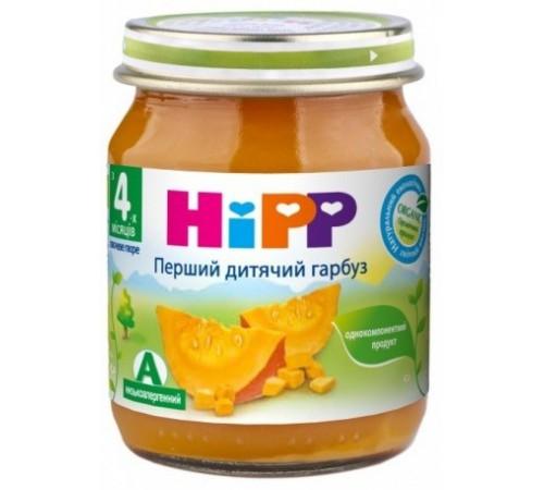 Детское питание в Молдове hipp 4063 Пюре Тыква 125 gr. (4m+)
