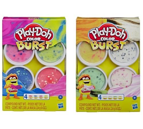 """Jucării pentru Copii - Magazin Online de Jucării ieftine in Chisinau Baby-Boom in Moldova play-doh e6966 set de joc """"explozie de culori"""" în sort."""