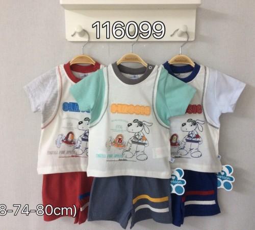 Одежда для малышей в Молдове twetoon baby 116099 Комплект летний (шорты и футболка)