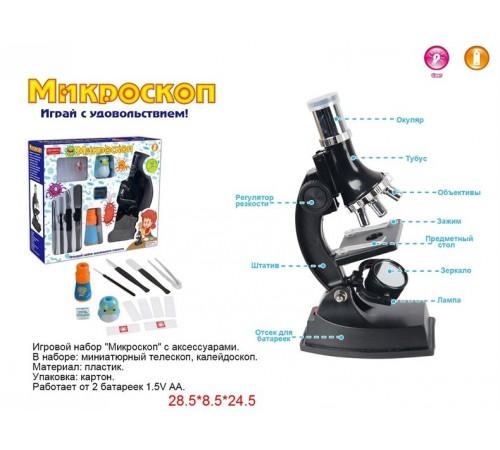 op ПД02.11 microscop pentru copii