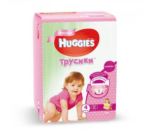 huggies chiloței girll 4 (9-14 kg.) 17 buc.