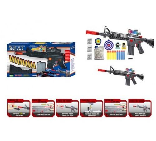 Jucării pentru Copii - Magazin Online de Jucării ieftine in Chisinau Baby-Boom in Moldova op МЕ10.72 arma de joc cu țintă