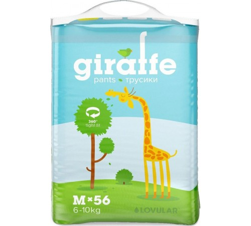 lovular Трусики-подгузники giraffe m (6-10 кг.) 56 шт.