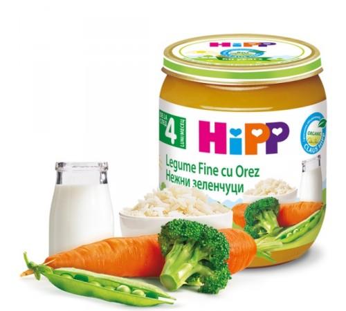 "hipp 4023 legume cu orez ""gingaşe""  125 gr. (4m+)"